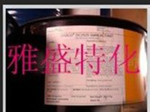 pt303強發泡催化劑