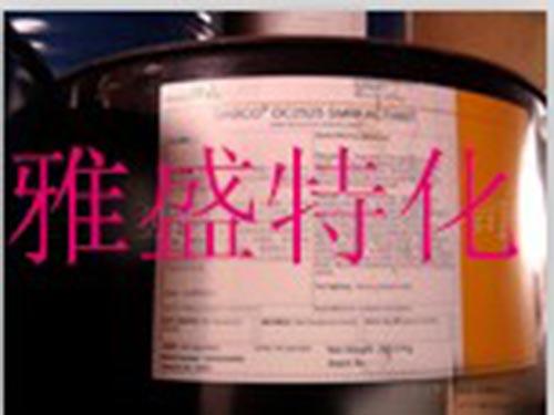 高效平衡性催化劑