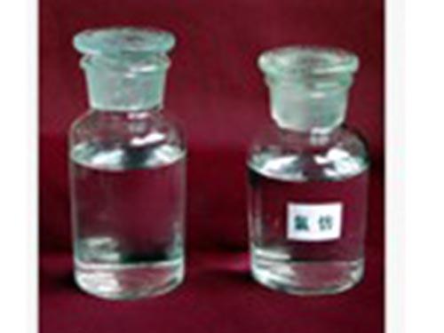 三氯甲烷(氯仿)